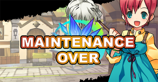 ban_maintenance_over.png